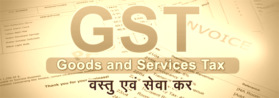 Inodetechnologies Goods And Service Tax Gst Best Erp For
