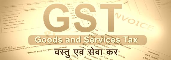 filing service tax